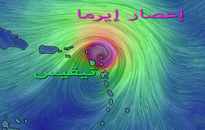 إعصار إيرما