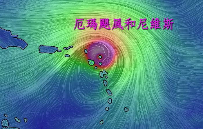 厄瑪颶風和尼維斯