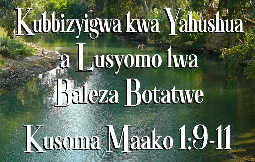 Kubbizyigwa kwa Yahushua a Lusyomo lwa Baleza Botatwe: Kusoma Maako 1:9-11