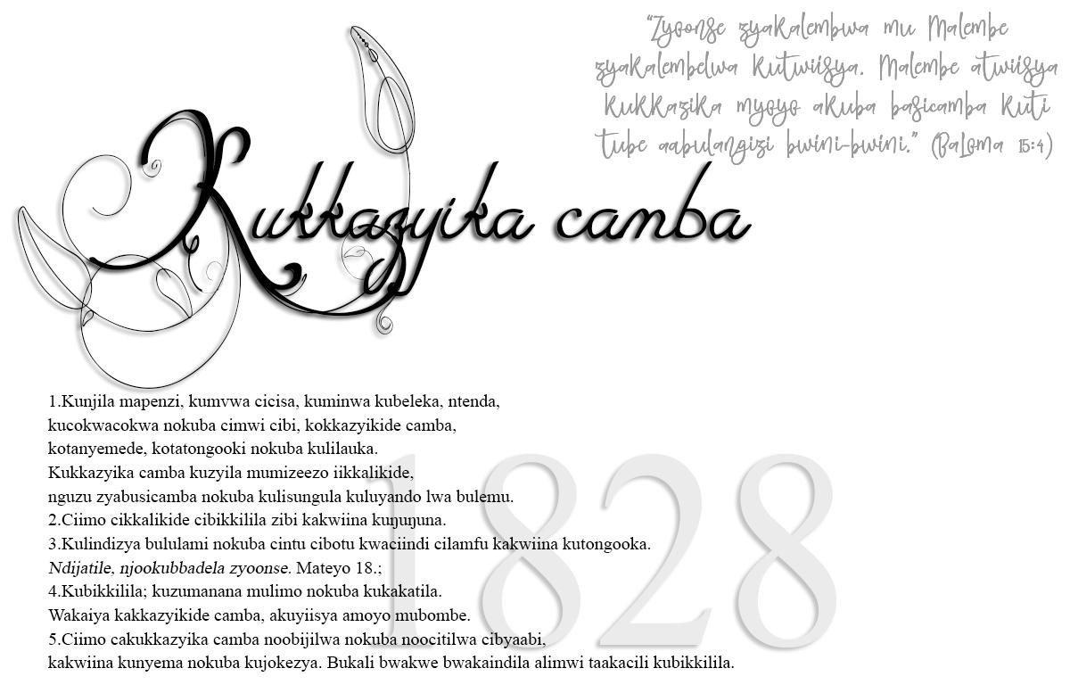 kukkazyika camba