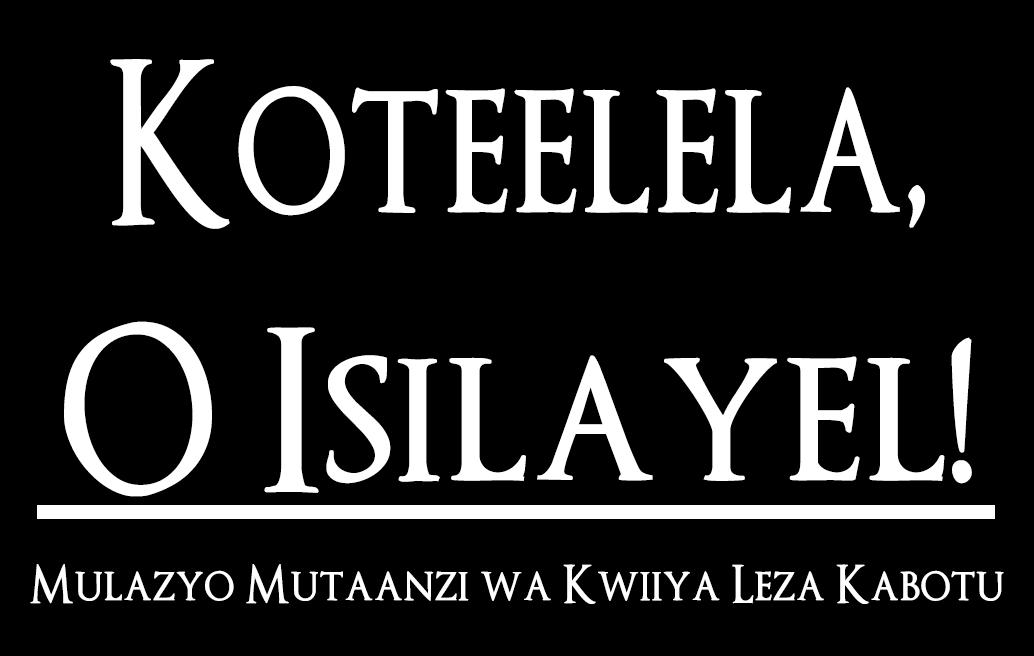 Koteelela, O Isilayel! Mulazyo Mutaanzi wa Kwiiya Leza Kabotu