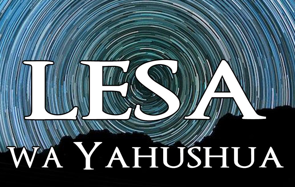 Leza wa Yahushua