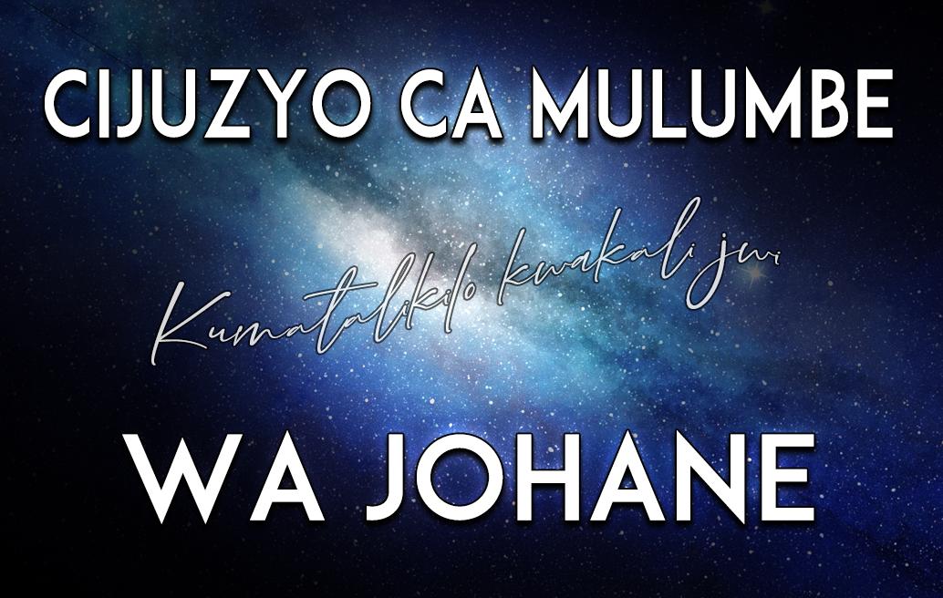 Cijuzyo ca Mulumbe wa Johane