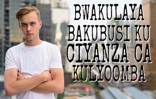 Bwakulaya Bakubusi ku Ciyanza ca Kulyoomba