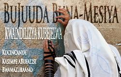 BuJuuda buna-Mesiya | Kwaindilizya Kubejelwa
