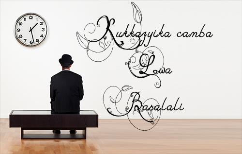 Kukkazyika Camba kwa Basalali