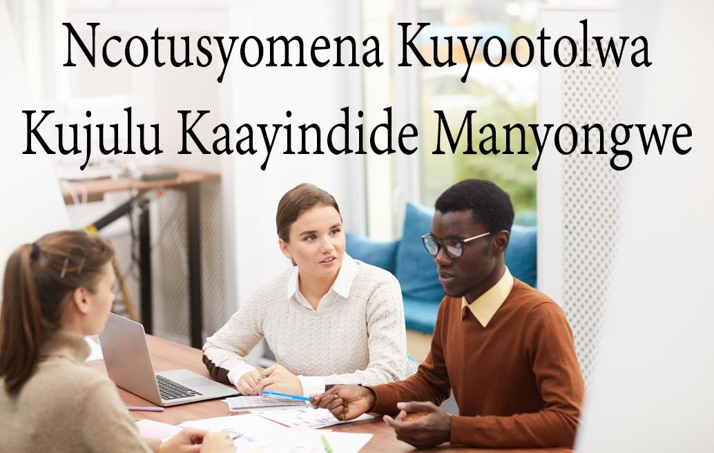 Ncotusyomena Kuyootolwa Kujulu Kaayindide Manyongwe