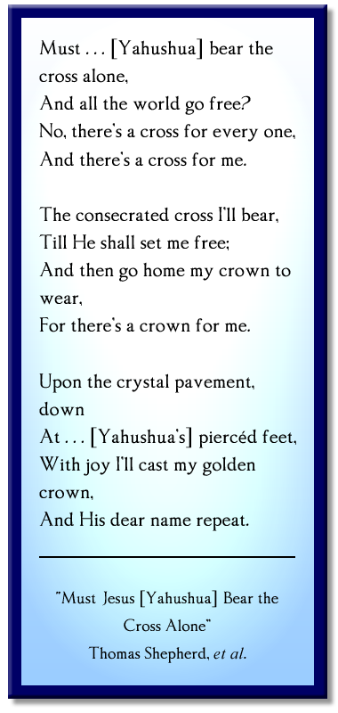 Must Yahushua bear the Cross Alone poem