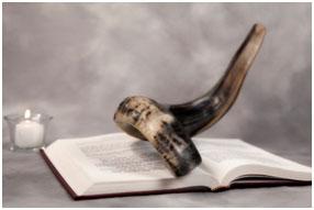 días de fiesta judíos - fiesta de las trompetas