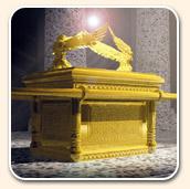 arca de la alianza