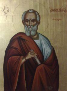 أثيناغوارس الأثيني