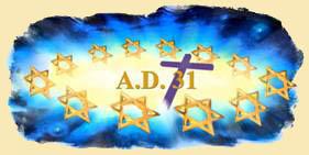 cross and 12 stars