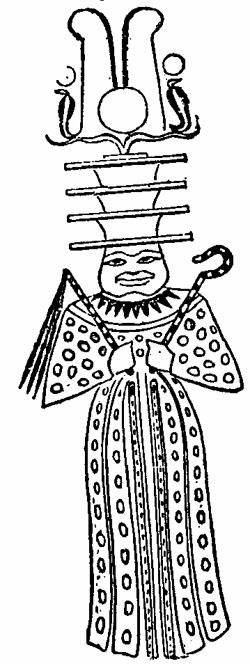 babylonian mysteries - pagan regalia