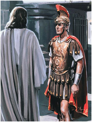 Yahushua and Roman guard