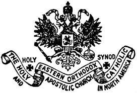 Holy Eastern Orthodox Catholic