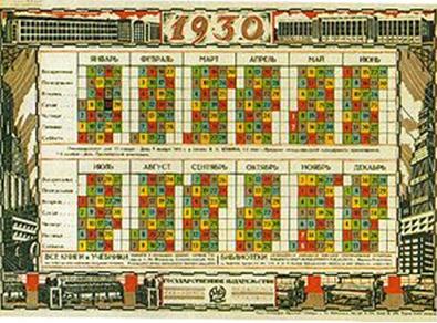 Soviet Calendar