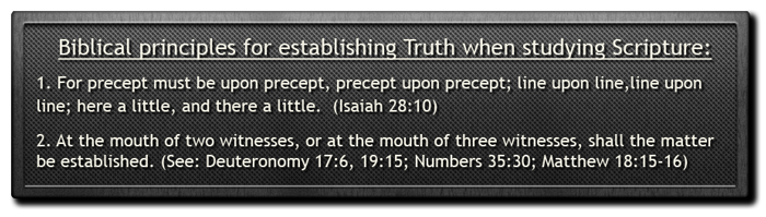 Biblical principles for establishing truth