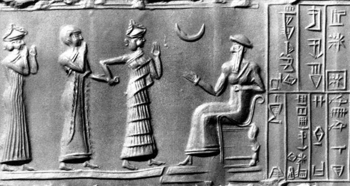 Sin, el dios babilónico luna
