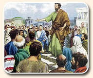Apoštolská ekklesia