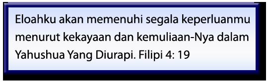 Filipi 4:19