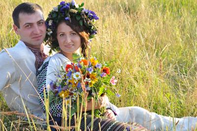 Ukranian svatební pár