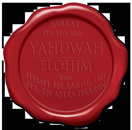 Die Seël van Yahuwah