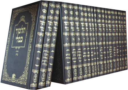 Talmud Book Set
