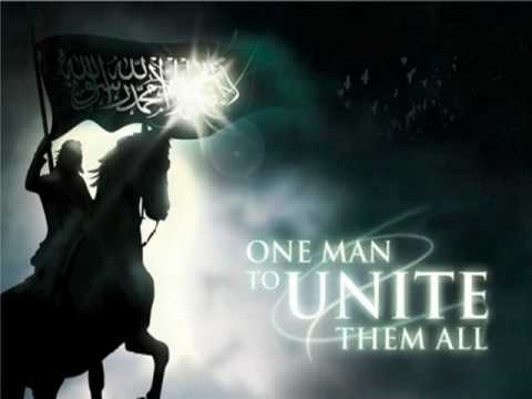 Universal Antichrist - One man to unite them all