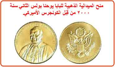 gold medal (Arabic text)