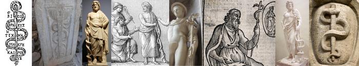 Toiagul lui Asclepius-păgân