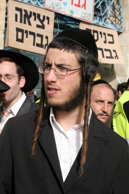 evreu hasidic
