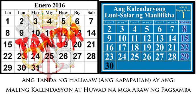 Ang Kalendaryong Gregorian ay ikinumpara sa Kalendaryong Luni-Solar; Ang Tanda ng Halimaw ay ang Huwad na Kalendasyon ng Roma.