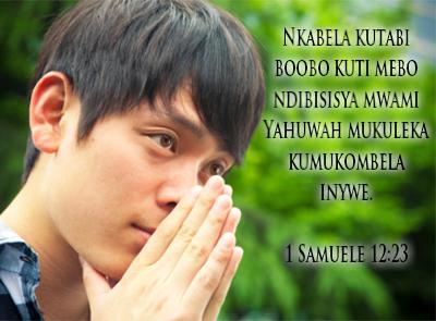 1 Samuele 12