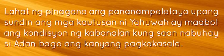 Lahat ng pinagana ang pananampalataya upang sundin ang mga kautusan ni Yahuwah ay maabot ang kondisyon ng kabanalan kung saan nabuhay si Adan bago ang kanyang pagkakasala.