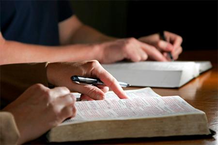 pag-aaral ng Bibliya