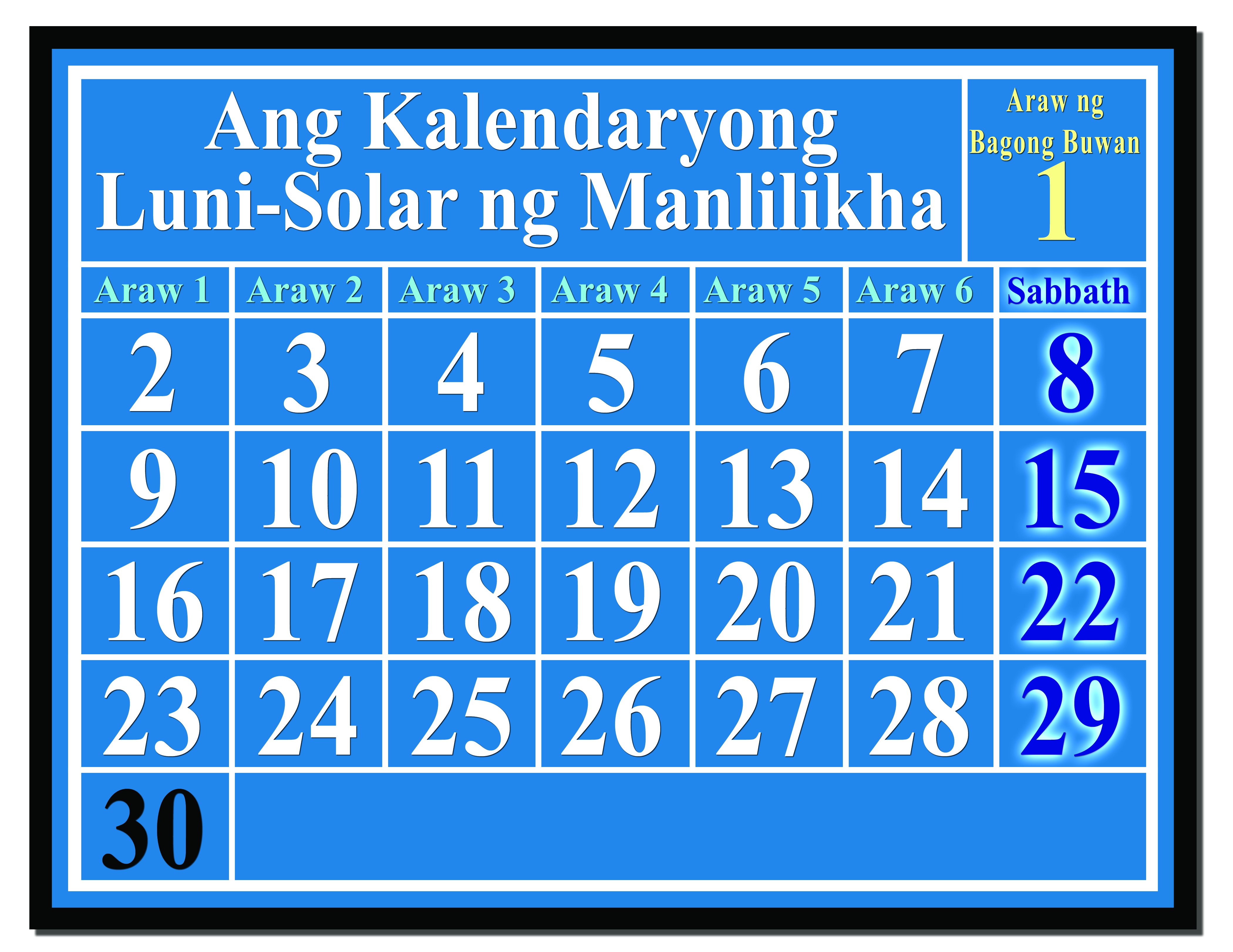 kalendaryong luni-solar, ipinapakita ang mga Sabbath sa ika-8, ika-15, ika-22, at ika-29 na araw ng buwan