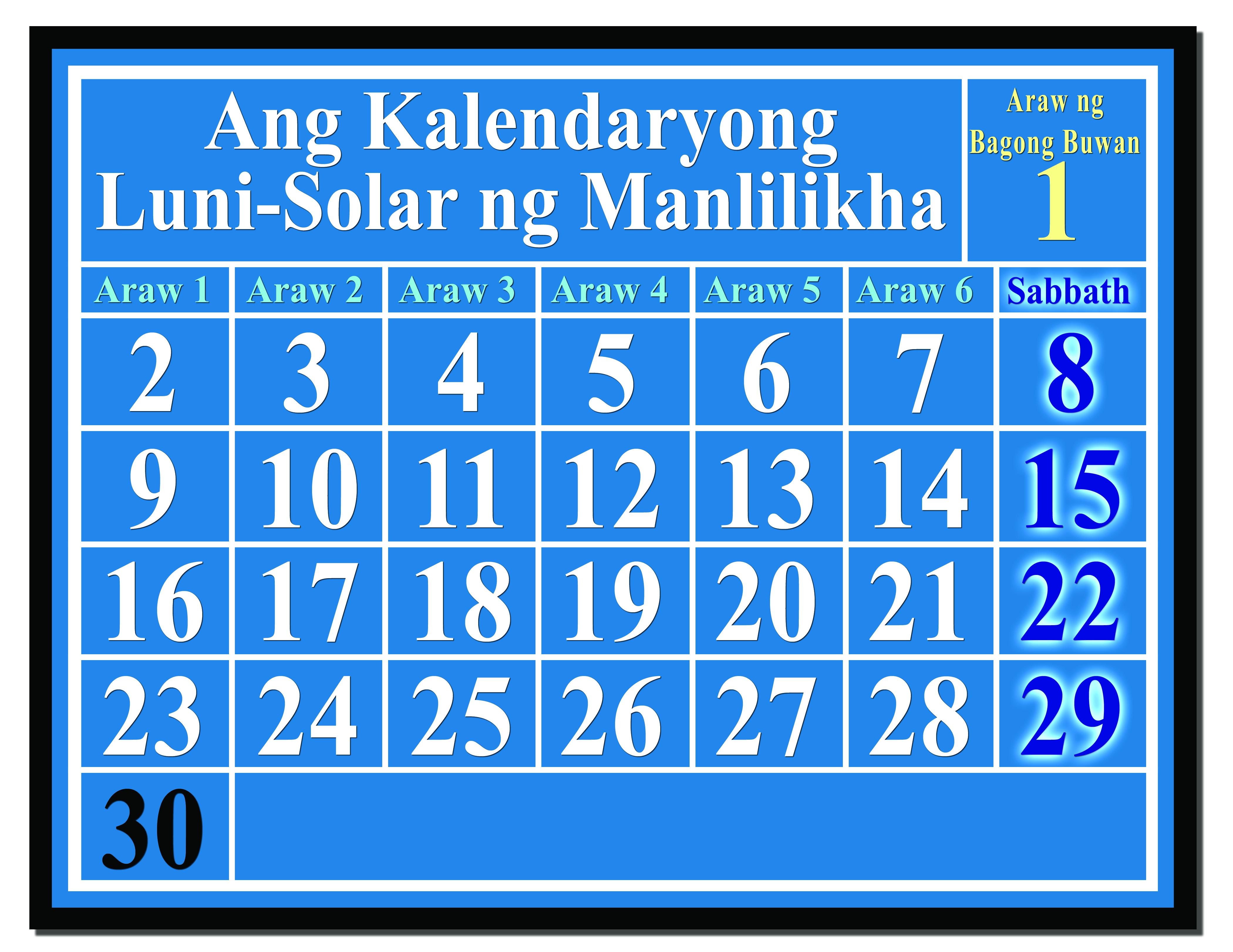 kalendaryong luni-solar, ipinapakita ang mga sabbath sa ika-8, ika-15, ika-22, at ika-29 na mga araw ng buwan