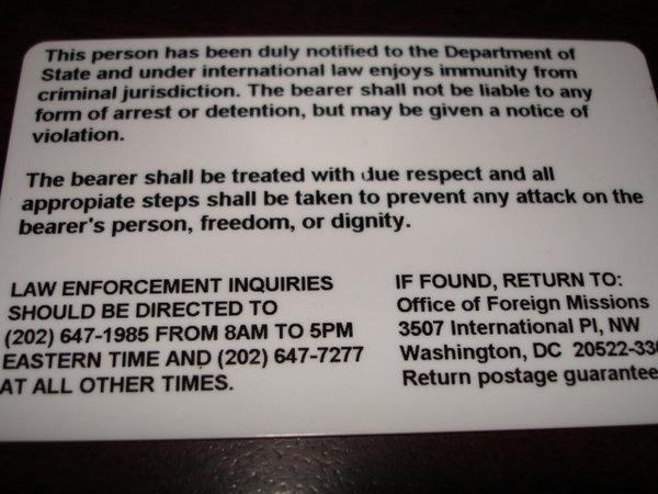 외교관의 면책 특권