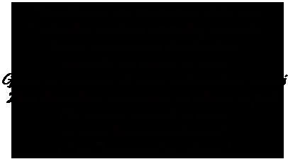 """""""Ang diyablo ay maaaring sipiin ang Kasulatan para sa kanyang layunin. Isang masamang kaluluwang nagdulot ng banal na saksi Gaya ng kaaway na may nakangiting pisngi Ang mabuting mansanas na nasira sa puso Oh anong kaybuti sa labas na may kasinungalingan!"""" (The Merchant of Venice)"""
