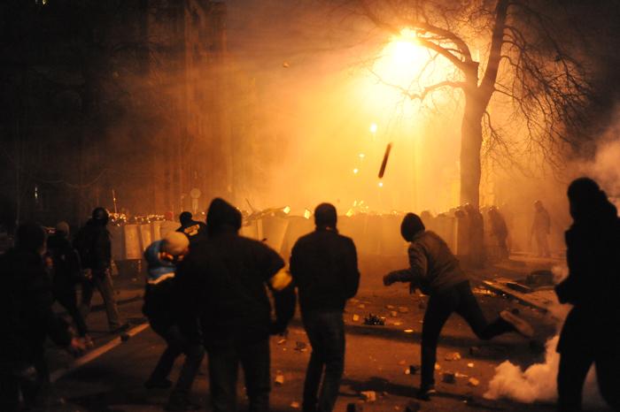 폭동 (Riot)