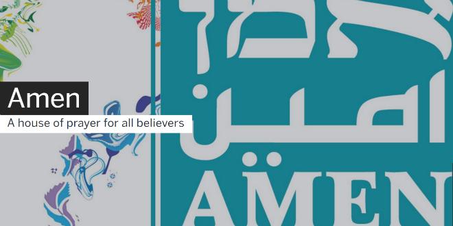 Amen—Sebuah Rumah Doa untuk semua orang percaya