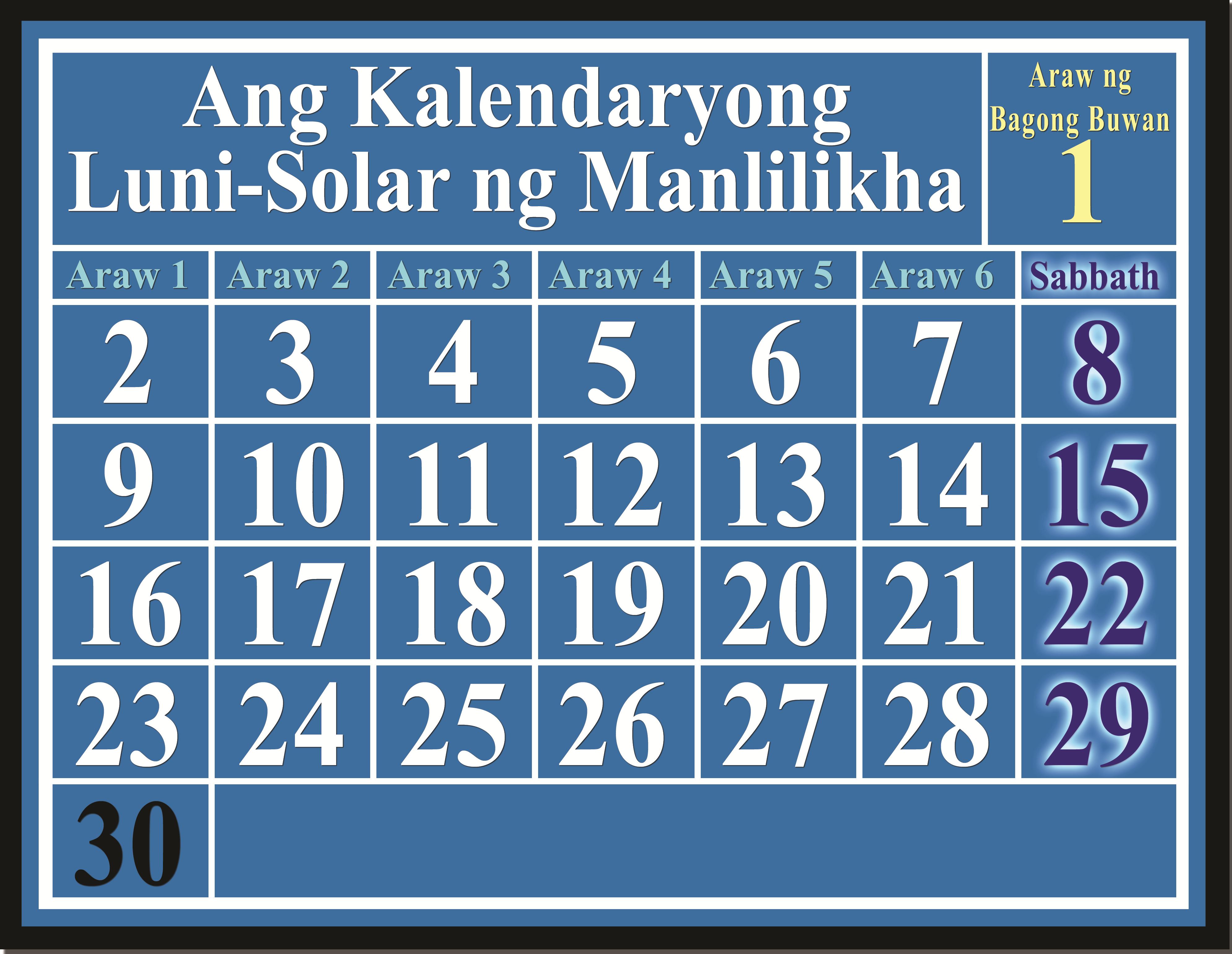 Kalendaryong Luni-solar na nagpapakita ng Araw ng Bagong Buwan at mga Sabbath