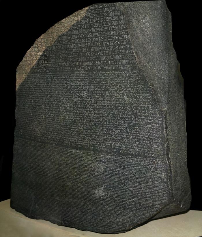 Prasasti Rosetta
