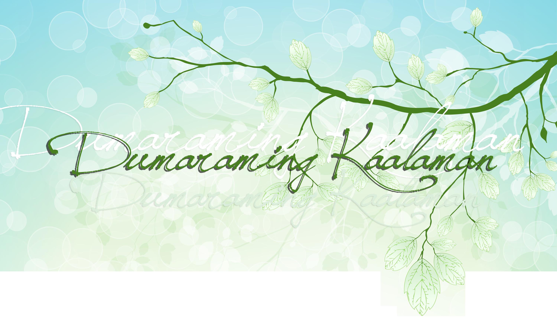 Dumaraming Kaalaman