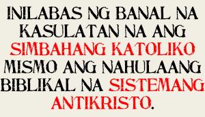 Inilabas ng Banal na Kasulatan na ang Simbahang Katoliko mismo ang nahulaang Biblikal na sistemang antikristo.
