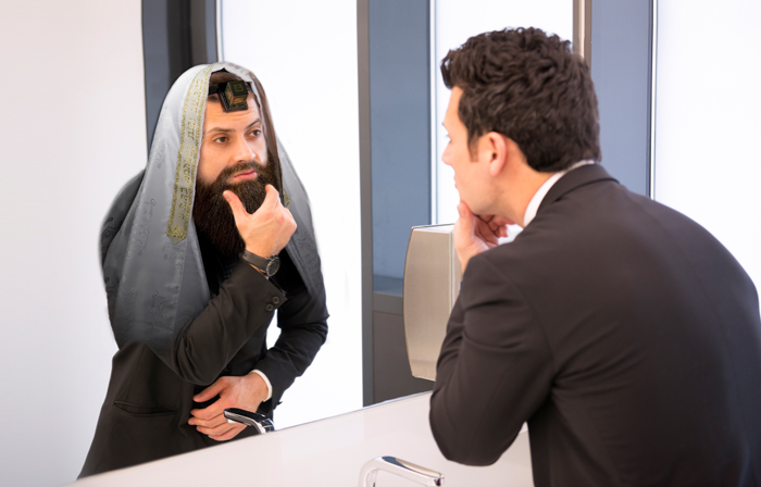 Man looking at himself in a mirror - there is a Pharisee in us ALL
