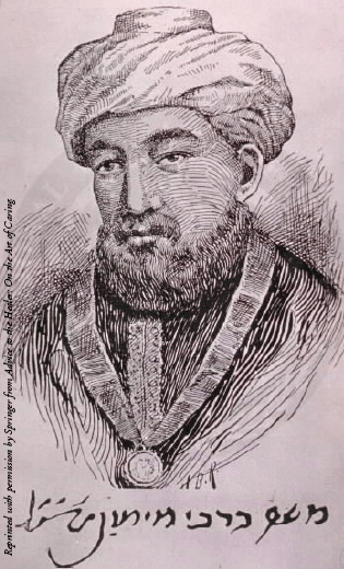 Maimonides (1135-1204), rabbi, philosopher and physician