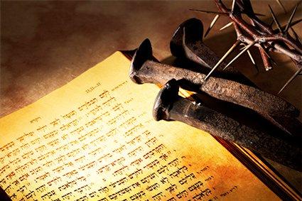 Mga Pako sa Krus, Koronang Puno ng Tinik, at Hebreong Bibliya