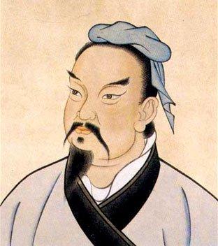 Silutwe walumamba Sun Tzu