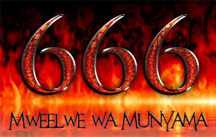Mweelwe wa Munyama